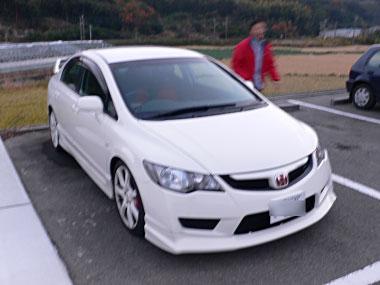 Wakayama30