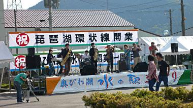 Biwako_pre11