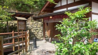 Shikokuburari1