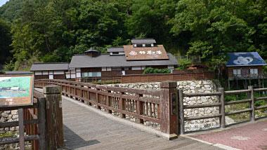 Shikokuburari3
