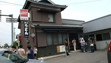 Shikokuburari4