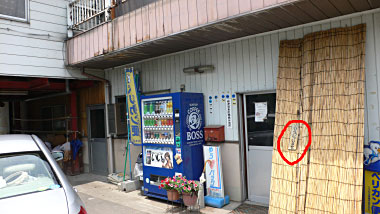 Shikokuburari7